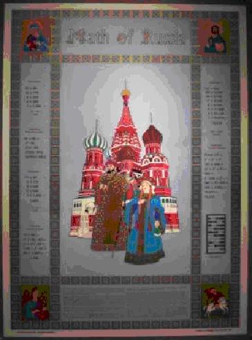 Числонавтика http://numbernautics.ru
